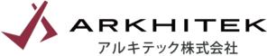 アルキテック株式会社